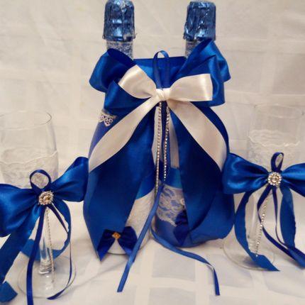 Синий набор на заказ