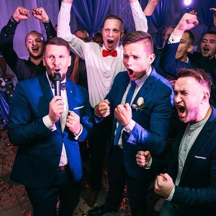 Проведение свадьбы - пакет Стандартный