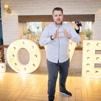 Проведение свадьбы без диджея, 4 часа