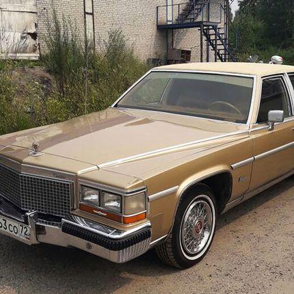 Cadillac Fleetwood, бежевый в аренду, 1 час