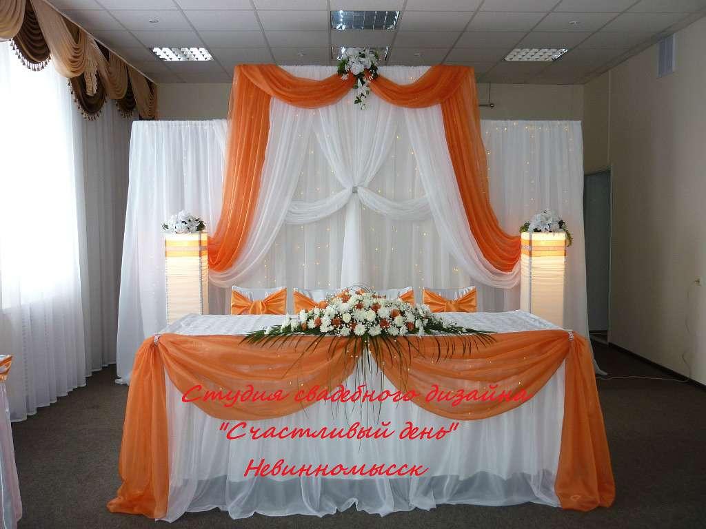 """Фото 2049330 в коллекции Оформление свадебного зала - """"Счастливый день"""" - организация свадьбы"""