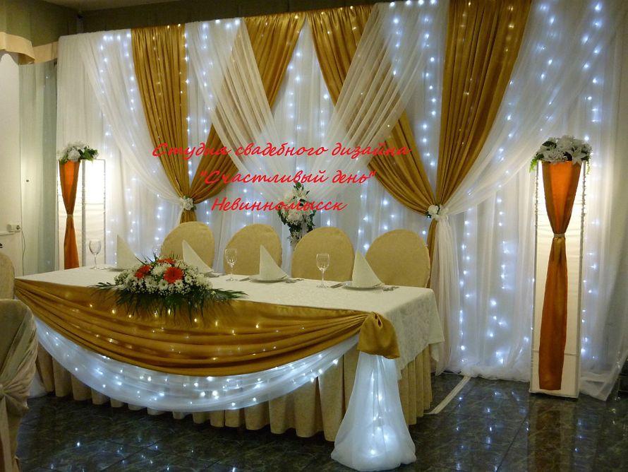 """Фото 2049332 в коллекции Оформление свадебного зала - """"Счастливый день"""" - организация свадьбы"""