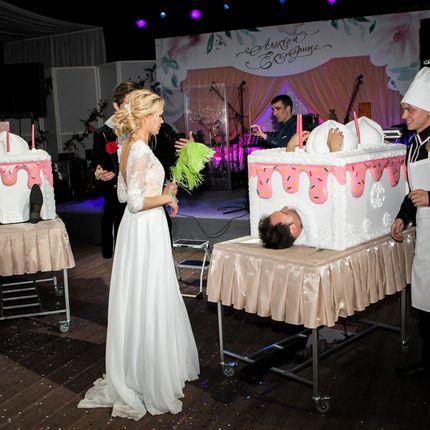 Распиливание жениха в торте