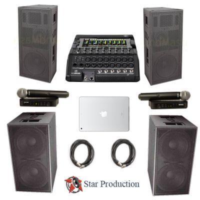Комплект звукового оборудования №3 в аренду