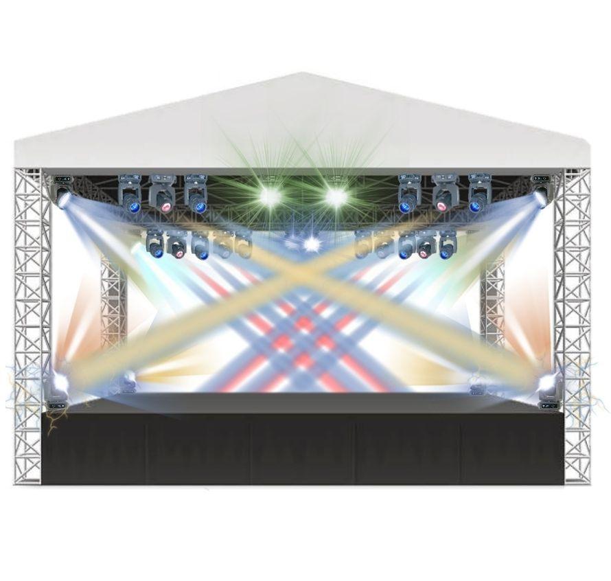 Комплект светового оборудования №7 в аренду