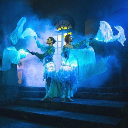 Световое шоу Аурум