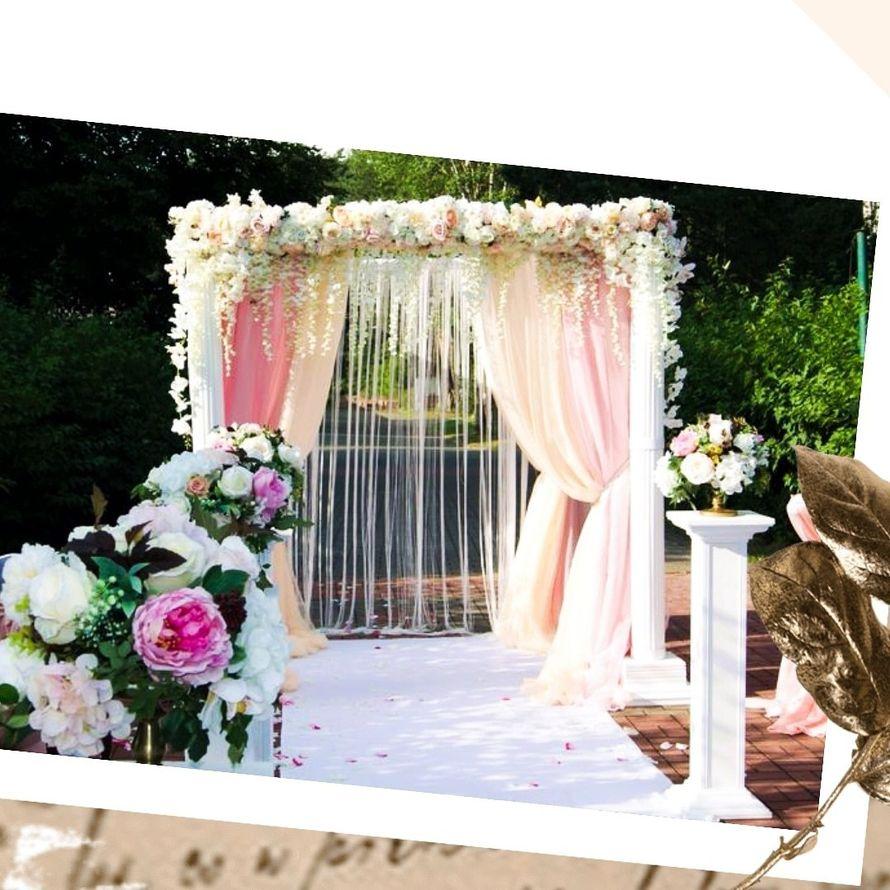 Организация регистрации брака + подарок!