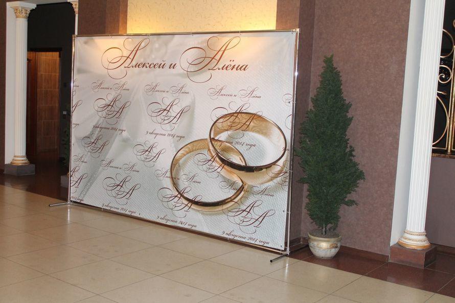 это баннер на свадьбу фото в москве изготовят бампера