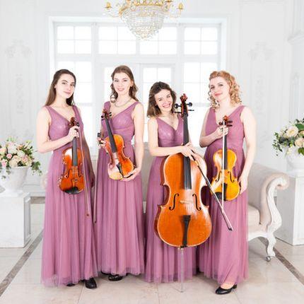 Выступление музыкантов на свадьбе, 90 минут
