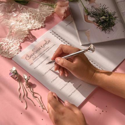 Онлайн организация свадьбы