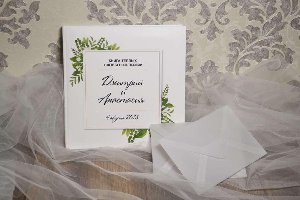Фото 18923392 в коллекции Бонбоньерки - Wedding printing - свадебная полиграфия