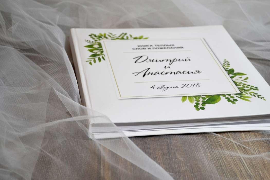 Фото 18923394 в коллекции Бонбоньерки - Wedding printing - свадебная полиграфия