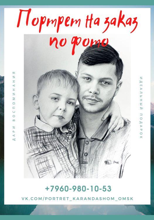 аппаратом портрет с фото в новосибирске знала что блейк