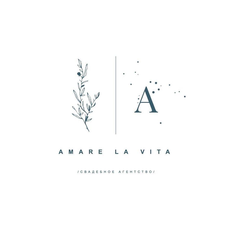 "Фото 18924798 в коллекции Свадебное агентство ""Amare la vita"" - Свадебное агентство Amare la Vita"