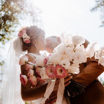 Организация свадьбы, 1 координатор