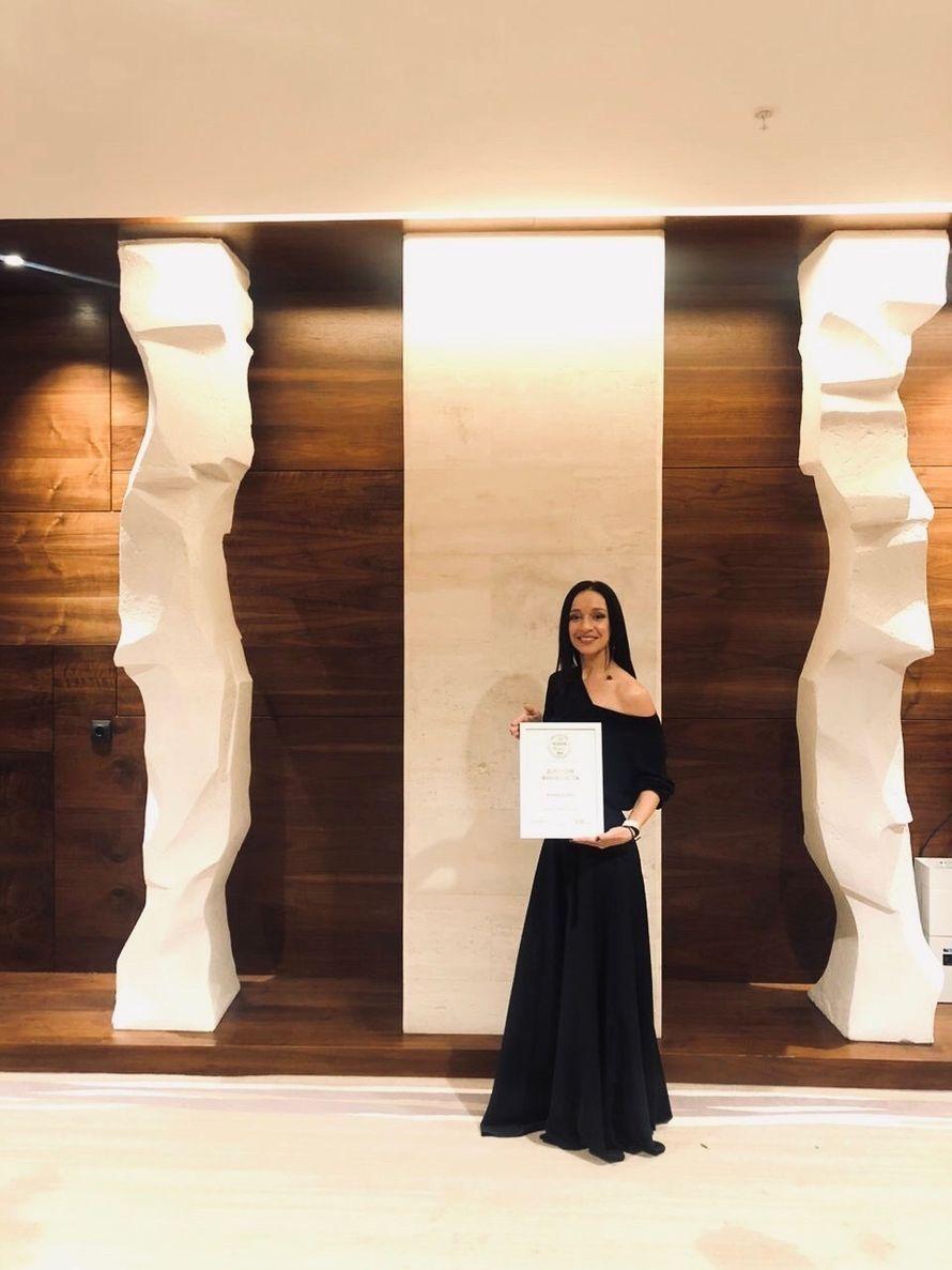Наше агентство приняло участие в престижной свадебной премии WEDDING AWARDS Черноземье 2019  - фото 19181034 Свадебное агентство Amare la Vita