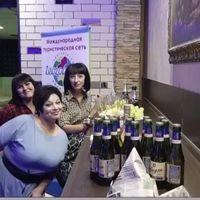 РРК « Мечта» вечеринка в стиле комедия Гайдая
