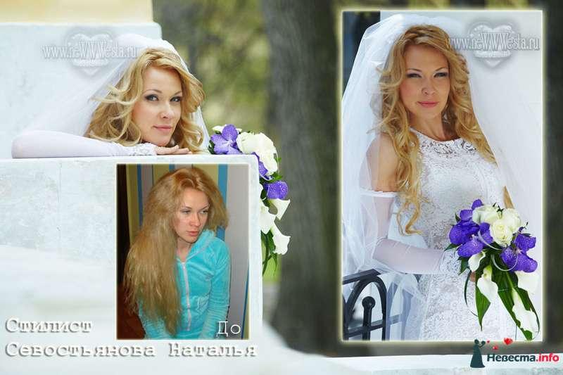 Прическа и макияж Саши (длинные волосы) - фото 115660 Свадебный стилист-визажист Севостьянова Наталья