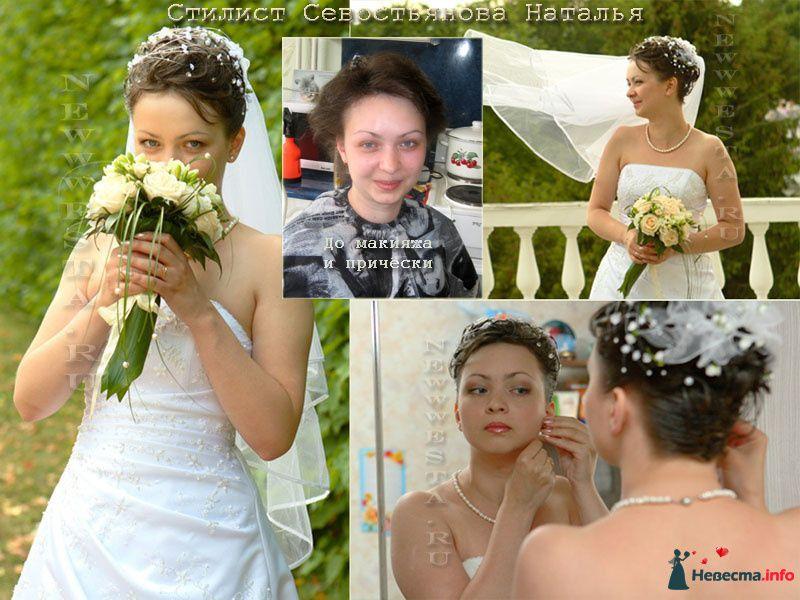 Прическа и макияж Марины (короткие волосы) - фото 115778 Свадебный стилист-визажист Севостьянова Наталья