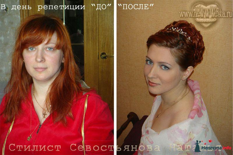 Фото 116016 в коллекции Преображение - Свадебный стилист-визажист Севостьянова Наталья