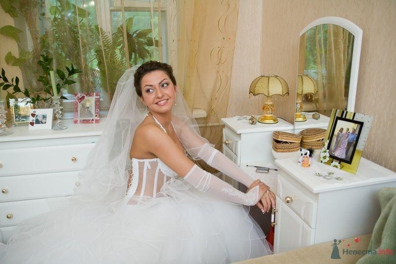 Невеста упакована