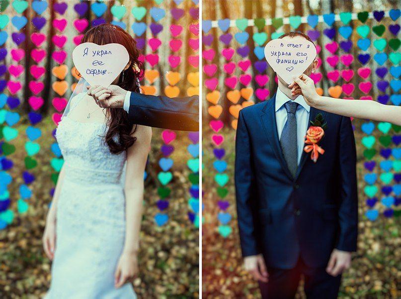 Идеи на свадьбу своими руками идеи фото интересный