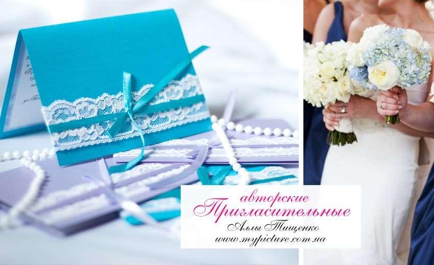 Простые приглашение на свадьбу своими руками