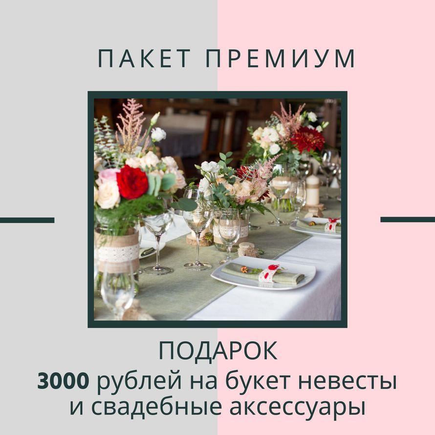 """Фото 19158650 в коллекции Цветочные композиции - """"Свадьбери"""" - организация свадеб"""