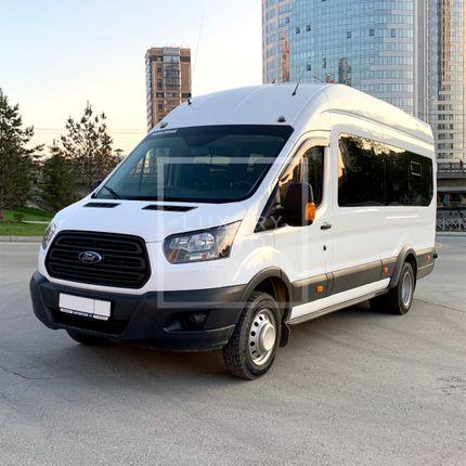 №9 Микроавтобус Ford Transit в аренду