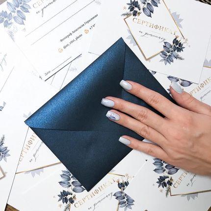 Конверты из дизайнерской бумаги, 1 шт.