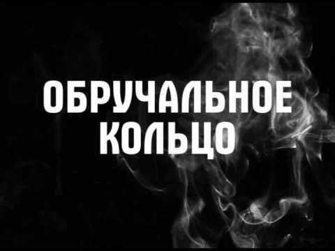 """Свадебная заставка. Тематическая """"гангстерская"""" свадьба."""