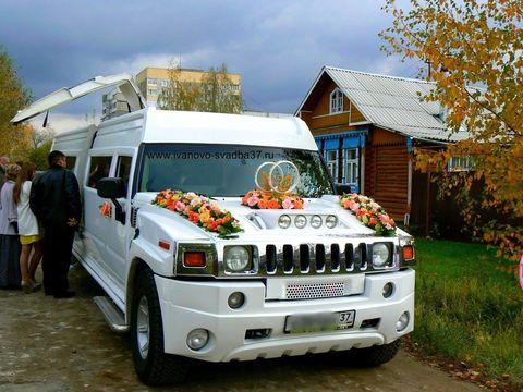 Заказать Лимузины и джипы на свадьбу в Иваново.