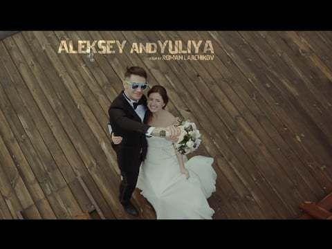 Алексей и Юлия. Свадебный клип