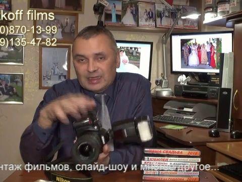 #2019_Motkoff_films
