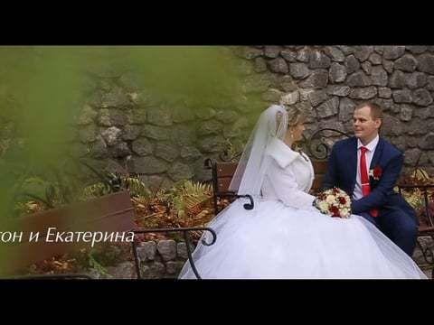 Антон и Екатерина,21.10.2016