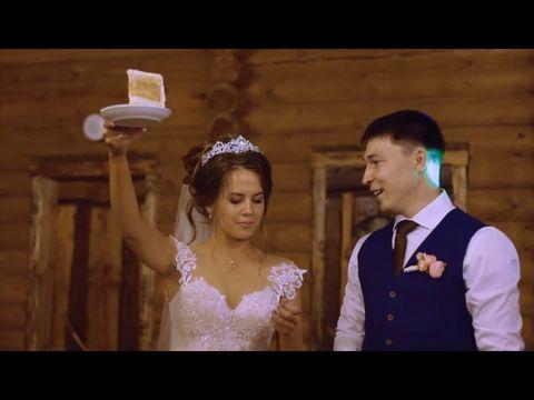 Геннадий и Кристина