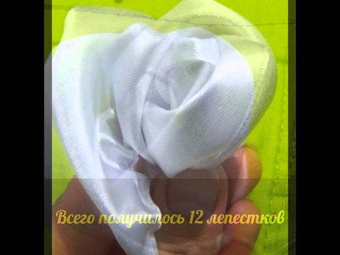Мастер-класс роза из лент