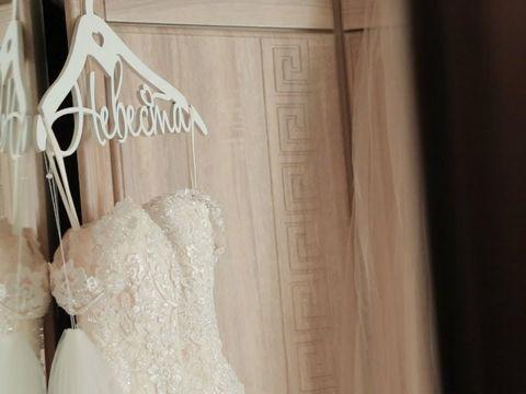 Свадебный день Полины и Артема