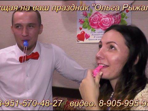 ведущая на свадьбу Кемерово