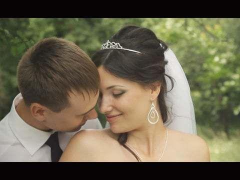 Василий и Диана