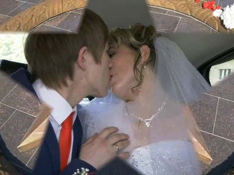 Ирина и Василий