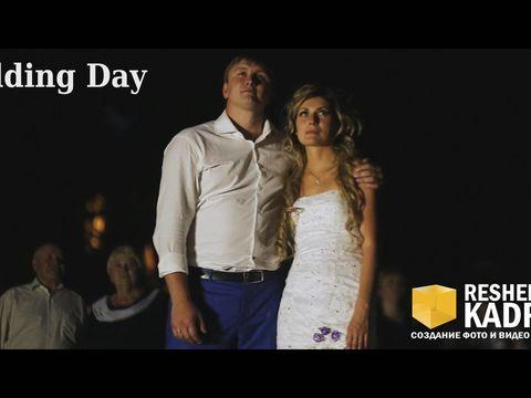 Свадебное видео: Евгений и Олеся Решение за кадром