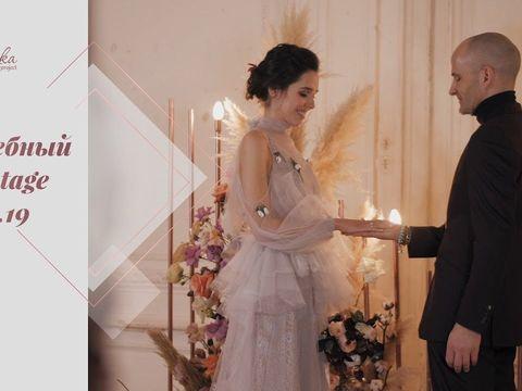 Backstage со свадьбы Натальи и Энди 01.02.19