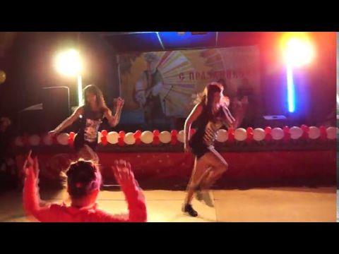 Танец на вечеринку, молодёжное мероприятие!