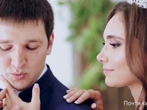 Илья и Катя клип 2