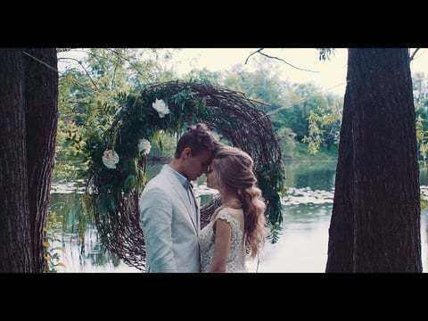 Daniel + Anna // Wedding in the forest
