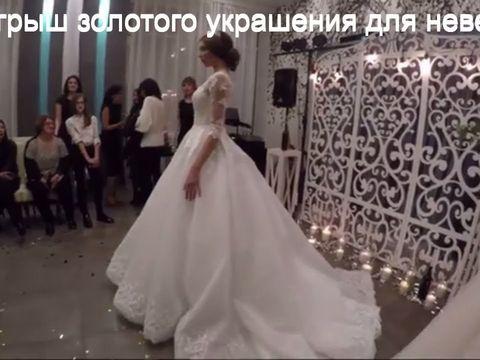 Розыгрыш золотого украшения. Световые крылья. Коллекция свадебных платье от Белая Орхидея.