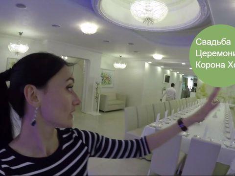 """Мой канал в YouTube """"Свадебные будни с Алесей Кондратюк"""""""