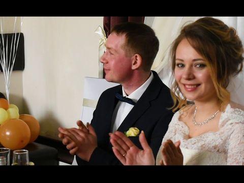 Свадьба Прага
